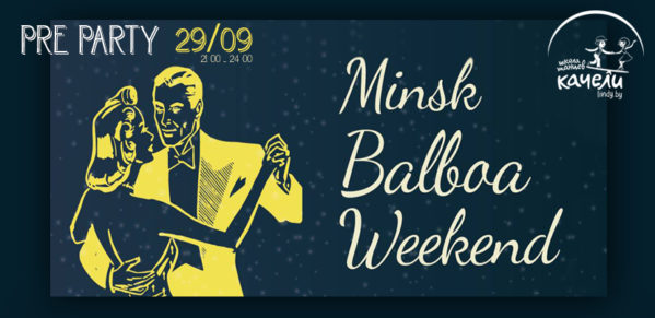 Pre Party Minsk Balboa Weekend'16!