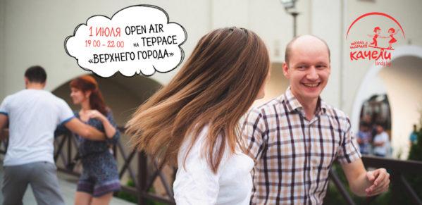 1 июля Линди Хоп open air в Верхнем Городе