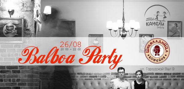 26 августа Бальбоа вечеринка в Шоколаднице