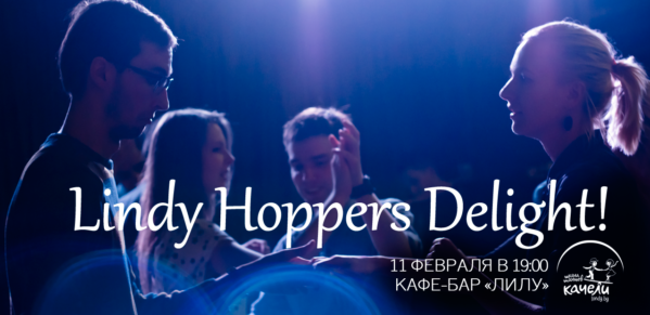 LINDY HOPPERS DELIGHT PARTY