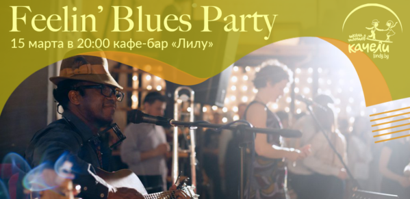 Feelin Blues Party 15 mar 2018