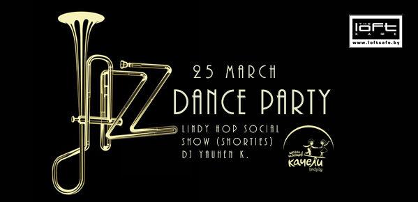 25 марта Jazz Dance Party