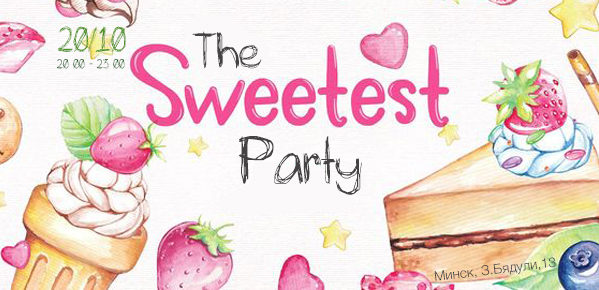20 октября Sweetest Party