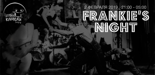 FRANKIE'S NIGHT