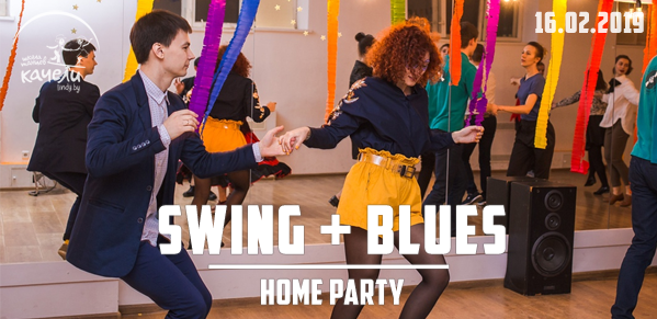 SWING AND BLUES PARTY
