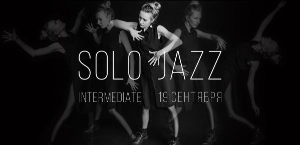 Донабор в группу по соло джазу