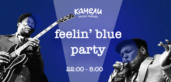 Feelin' Blue Party